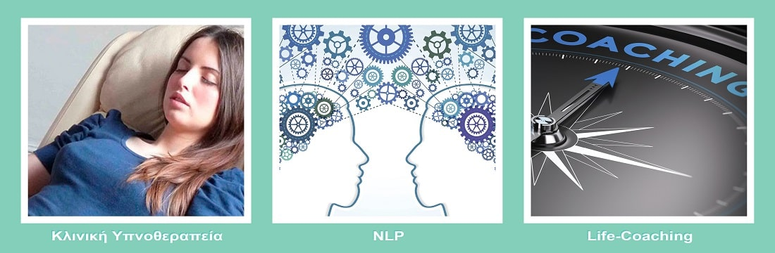 tzouli center nlp life coaching